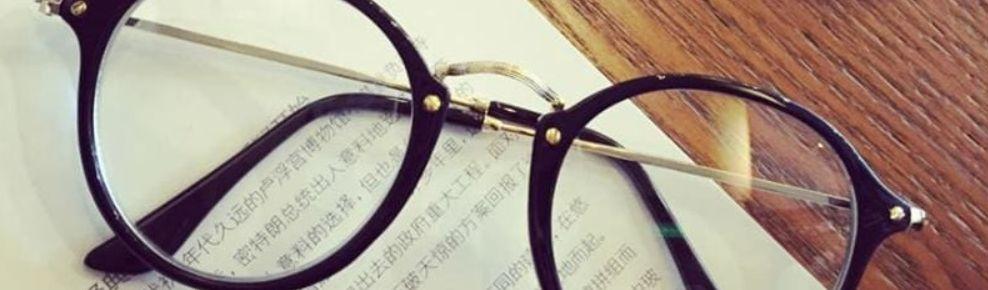 نصائح لاختيار نظارات للوجوه الصغيرة