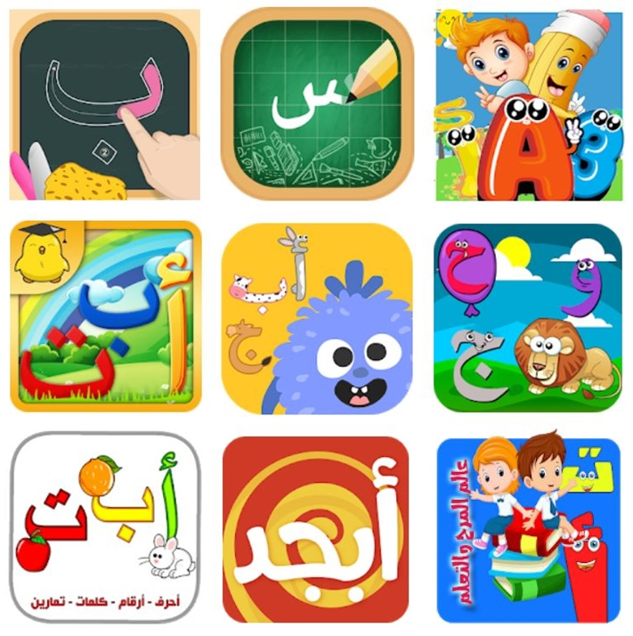 أفضل 10 تطبيقات لـ تعليم الحروف العربية للأطفال بطريقة ممتعة ومسلية