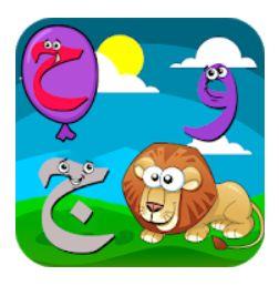 5- تطبيق تعليم الحروف العربية والأشكال والألوان طريقة لتعليم الحروف العربية للأطفال
