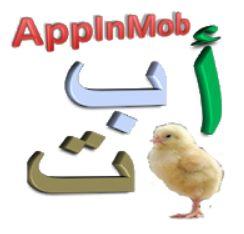7- تطبيق الأبجدية العربية طريقة لتعليم الحروف العربية للأطفال