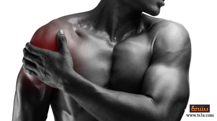 مرهم لعلاج تمزق العضلات