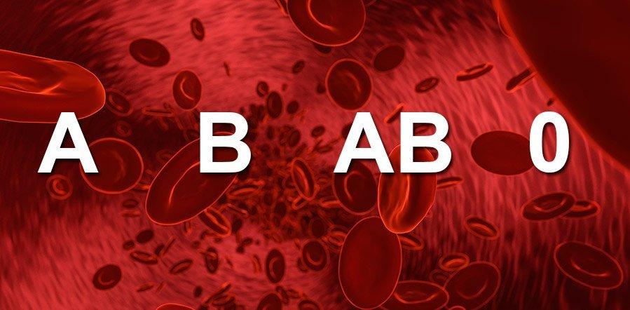 فصائل الدم النادرة